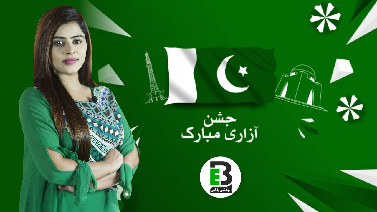Happy Independence Day Pakistan | 14 August 2020 | Election Box | Mariam Khursheed