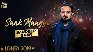 Saak Mangya | (Lohari ) | Sandeep Brar | New Songs 2019 | Latest Songs 2019