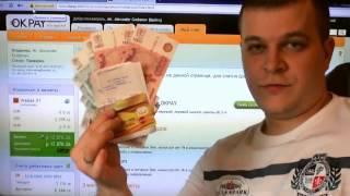 Как научиться зарабатывать деньги в интернете Заработок на создании видео Рабочий курс по заработку