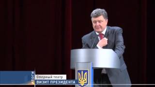 Петр Порошенко презентовал одесситам свою программу развития Украины «Стратегия – 2020»