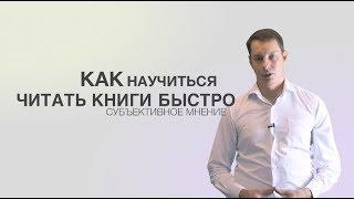 видео Технические книги