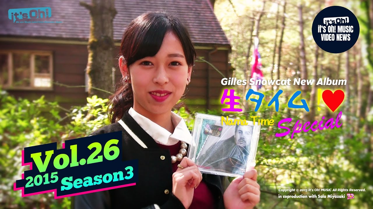 "it's Oh! MUSIC Video News Season3 Vol.26 2015 Gilles Snowcat New Album ""Nama Time"" Special"