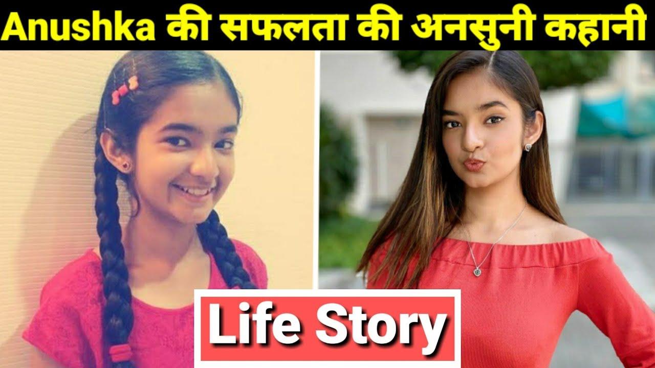 Download Anushka Sen Life Story | Lifestyle | Biography