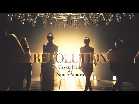 Crystal Kay feat. 安室奈美恵 - 「REVOLUTION」Music Video(Short ver.)【好評配信中!】