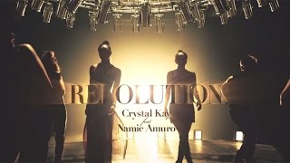 Crystal Kay feat. 安室奈美恵 - 「REVOLUTION」Music Video(Short ver.)【好評配信中!】 thumbnail