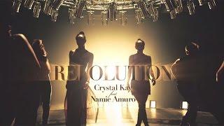 Crystal Kay feat. 安室奈美恵 - 「REVOLUTION」Music Video(Short ver.)【好評配信中!】