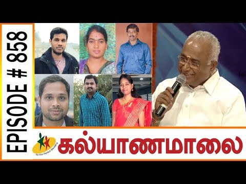 Kalyanamalai - Switzerland Full Episode 858   Raja Pattimanram   Sun TV Show