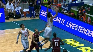 Highlights: Philippines vs. Qatar | FIBA Asia Cup 2017