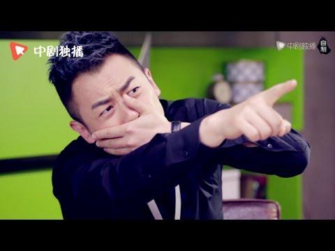 精彩看点之欢喜冤家初相遇 北上广第1集 (朱亚文❤️陈妍希 领衔主演)