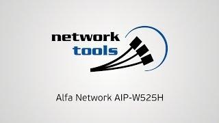 Обзор роутера-точки доступа Alfa Network AIP-W525H HP