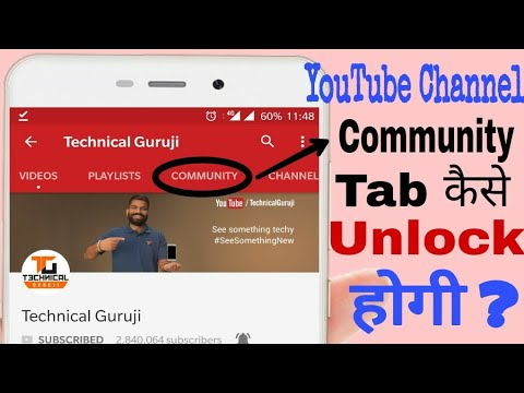 Unlock Community or Discussion tab On YouTube Channel. only for YouTubers.