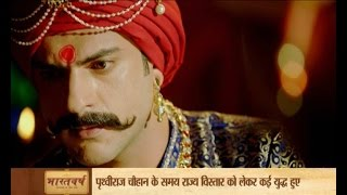 bharatvarsh-episode-5-prithviraj-chauhan-became-king-by-destiny-legend-by-his-deeds
