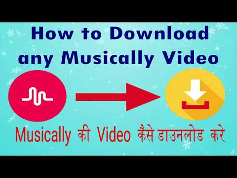 How to Download any Musically Video in Hindi