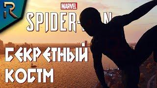 СЕКРЕТНЫЙ КОСТЮМ ЧЕРНОЙ КОШКИ ➤ SPIDER MAN PS4 (2018) ➤ Прохождение #24