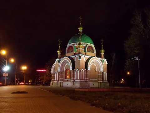яна знакомства город липецк