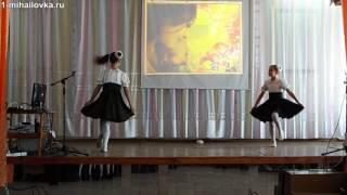 1-Михайловская  школа  День матери 2015 - Танец