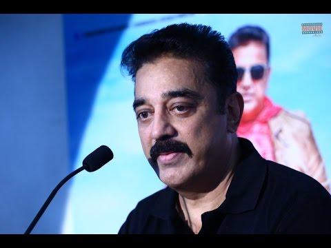 Who is Uthama Villain: Kamal opens   Press Meet   Andrea, Pooja Kumar, Nassar