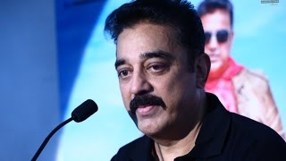 Who is Uthama Villain: Kamal opens | Press Meet | Andrea, Pooja Kumar, Nassar