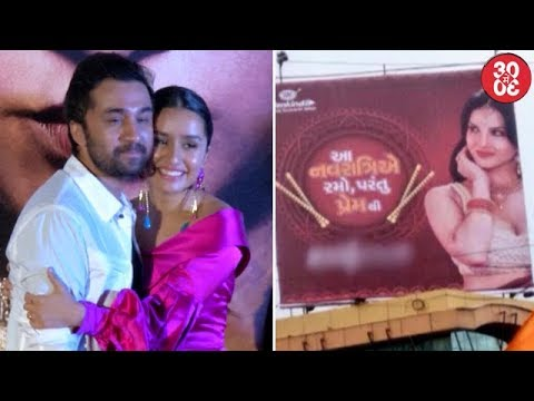 Shraddha Promoting Brother Siddhanth In Bollywood | Sunny Causes Outrage With Her Navratri Condom AD