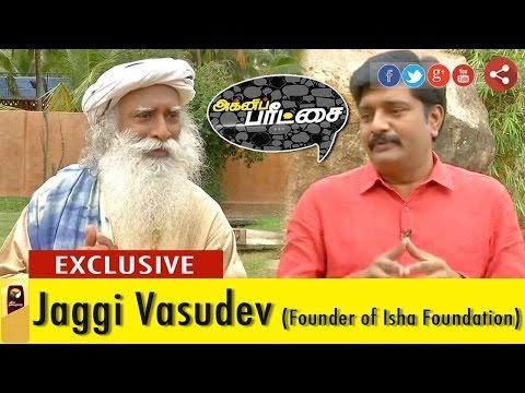 Exclusive: Agni Paritchai with Jaggi Vasudev (Isha Yoga Founder) | 05/03/17 | Puthiya Thalaimurai TV