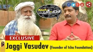 Agni Paritchai 05-03-2017  – Puthiya Thalaimurai TV – Exclusive Interview with Jaggi Vasudev