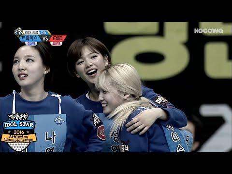 Weakest Momo beats strongest Hyelin! TWICE VS EXID [2016 Idol Star Athletics Championships]