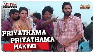 Priyathama Priyathama Song Making MAJILI Song Naga Chaitanya Samantha Divyansha Kaushik