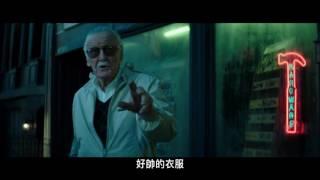 【惡棍英雄:死侍2】 前導短片 讓人等太久篇