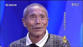爹死娘改嫁 爷爷狠心送走亲孙子 10后祖孙再相聚 泪洒全场!