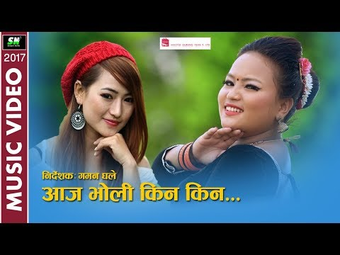 Melina Rai l Dancing Song  l Aaja Bholi Kina kina l video by Gaman Ghale
