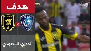 بالفيديو - كهربا يصنع هدف الاتحاد لأول مرة هذا الموسم في الدوري السعودي