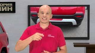 Открытие продаж кроссовера Brilliance V3. Территория Машин