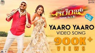 Orange - Yaaro Yaaro (Video Song) | Golden Star Ganesh, Priya Anand | SS Thaman | Prashant Raj