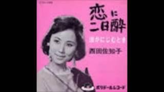 1962(昭和37)年11月ポリドールよりレコード発売。作詞: 若山かほる、...