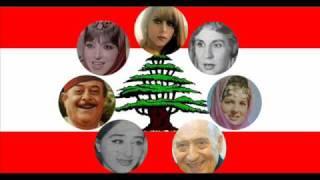 Shalik Rafraf - Wadih Al Safi.wmv