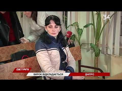 34 телеканал: Суд Днепра не смог вынести приговор павлоградскому школьнику, который зарезал отца и сына