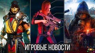 Игровые Новости — Cyberpunk 2077, Metro Exodus, Mortal Kombat 11, Проблемы у EA, Sekiro, Anthem