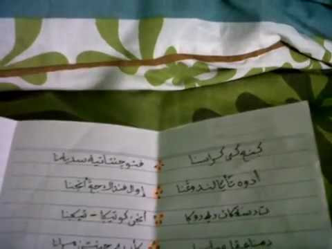 Syairan santri salafi yang lagi putus cinta