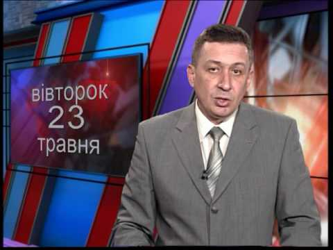УЗЕ провело обшук в Департаменті освіти МВК