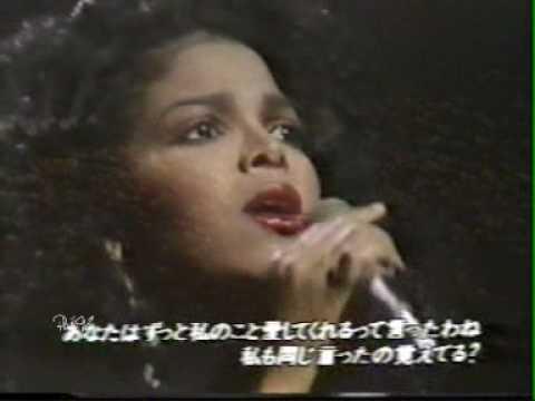 JANET JACKSON   LETS WAIT AWHILE  LIVE JAPANESE TV SHOW RARE!