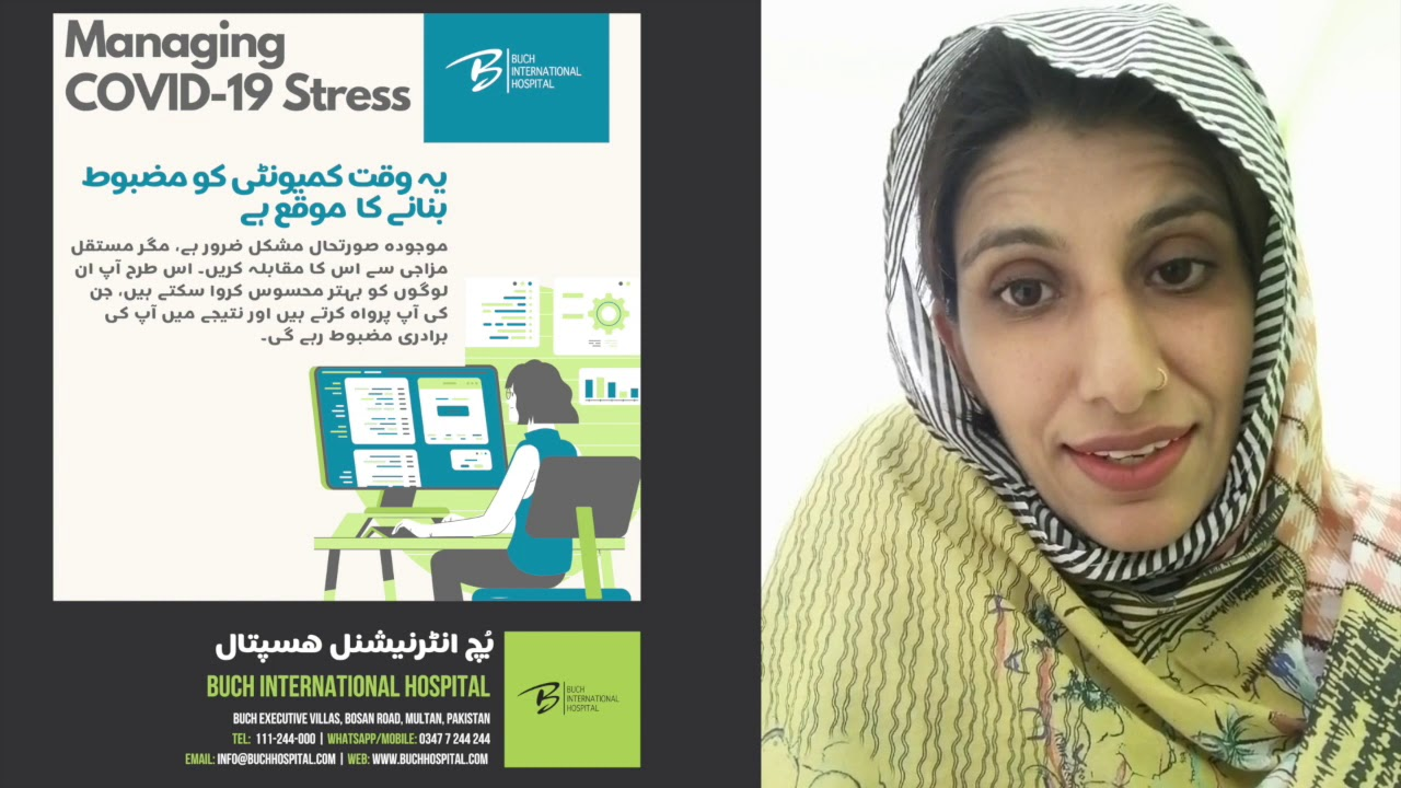 BIH | Nadia Fahim | COVID19 - Community