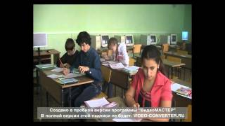 Новозарьевская школа. Урок географии в 9 классе.