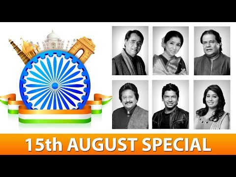 Independence Day 2017 Special - Hindi Patriotic Songs Jukebox | Red Ribbon Music