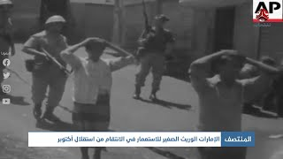 استحداثات إماراتية لإنشاء قاعدة عسكرية بجزيرة سقطرى
