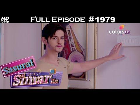 Sasural Simar Ka - 17th November 2017 - ससुराल सिमर का - Full Episode