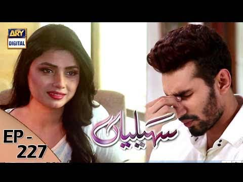 Saheliyaan - Episode 227 - 25th September 2017 - ARY Digital Drama