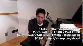 tekkan Birthday Live 2014