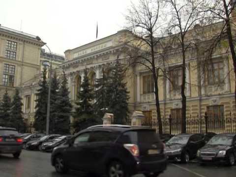 Валютные торги на Московской бирже открылись снижением стоимости рубля