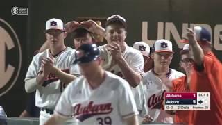Auburn Baseball vs Alabama Game 1 Highlights