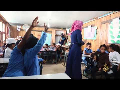فلسطين تفتتح مبكرا العام الدراسي في الخان الأحمر  - نشر قبل 3 ساعة